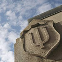 Photo of the limestone IU crest